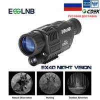 5X40 Monocular visión nocturna infrarroja cámara de visión nocturna militar Digital Monocular telescopio noche caza dispositivo de navegación