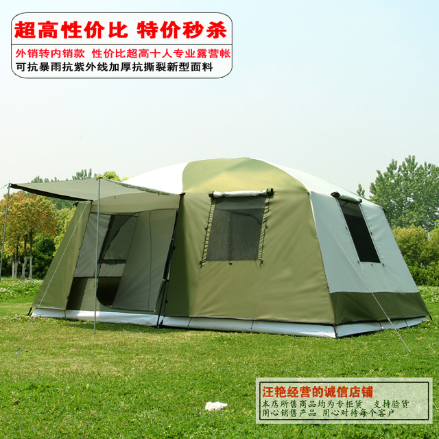 2017 stock new color Big tent outdoor camping 10-12 people high quality luxury family/party 2room 1hall outdoor camping tent