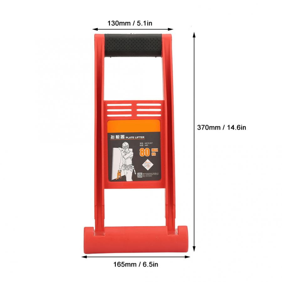 Lifting Board Tool Panel Carrier 80Kg ABS Panel Lifter Board Carrier Plate Plywood Loader with Skid-proof Handle Panel Carrier
