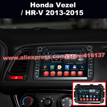 Android 2 Din Car Stereo Entertainment System for Honda Vezel 2013 2014 2015 With GPS/Glonass Navigation Radio 1080P HD Video