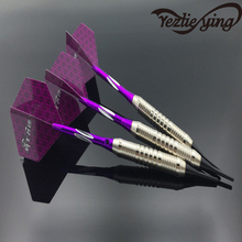 Professional 18 Gram Soft Darts Electronic Needles Outdoor Sports Practice Security Suite