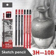 Эскизный карандаш HB 2B 3B 4B 5B 6B 8B 10B 2H 3H бревенчатый карандаш для офиса и школы, обучающий карандаш