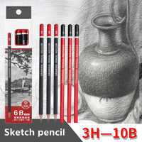 12 pencils / box sketch pencil HB 2B 3B 4B 5B 6B 8B 10B 2H 3H log drawing pencil Office school learning pencil