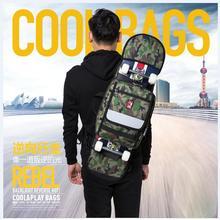 Rua skate mochila de ombro único duplo balancim transportando saco 900d náilon oxford mochila ternos para 21x90cm decks