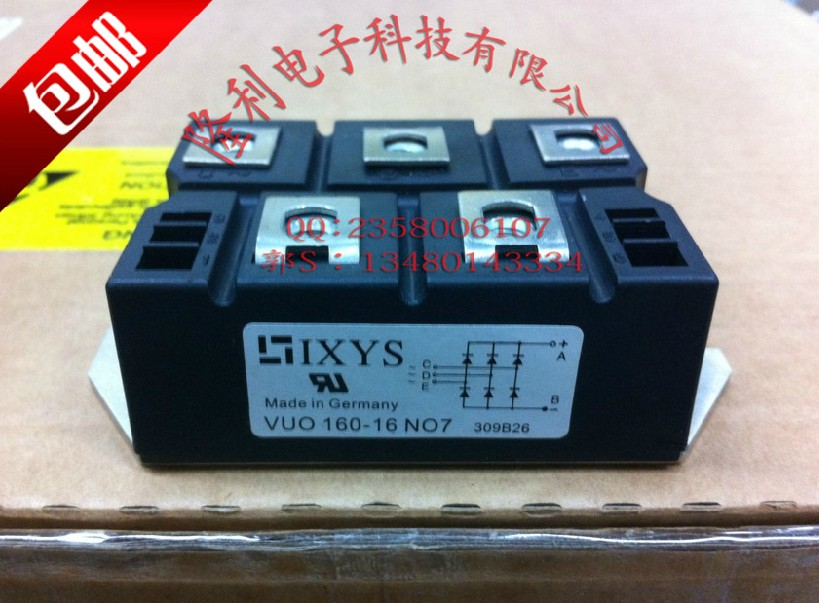 цена на New spot VUO160-16NO7/VUO160-08NO7/VUO160-12NO7/VUO160-18NO7