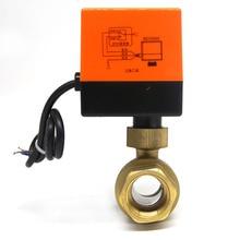DN15/DN20/DN25 חשמלי ממונע פליז כדור שסתום DN20 AC 220V 2 דרך 3 חוט עם מפעיל