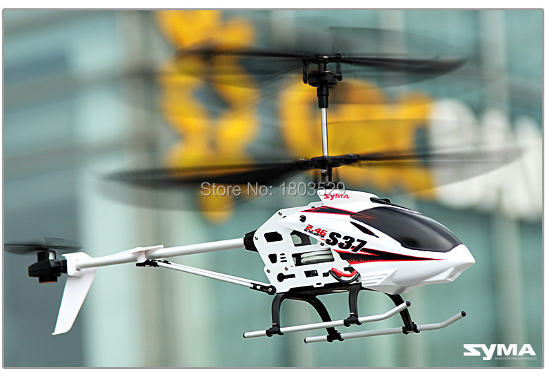 Syma model aircraft ultralarge s37 charge child remote control helicopter boy toy model for kids as