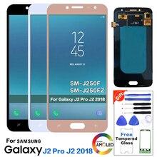 Супер Amoled lcd для samsung Galaxy J2 Pro J250 SM-J250F ЖК-дисплей кодирующий преобразователь сенсорного экрана в сборе протестирован