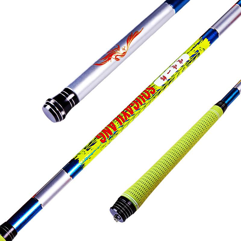 Image 3 - 2017 New Carbon Taiwan fishing rod  5.4 m Fishing rod Of tonality 28 fishing Ultralight superhard Athletic fishing pole-in Fishing Rods from Sports & Entertainment