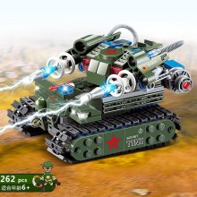262pcs/set DIY Tank Model Building Blocks Kits Enlighten Child Educational Construction Bricks Toys