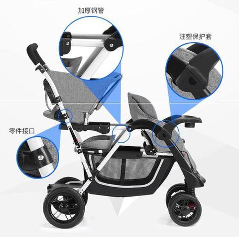 carrinho de crianca com a copa destacavel pode sentar reclinavel dobrar