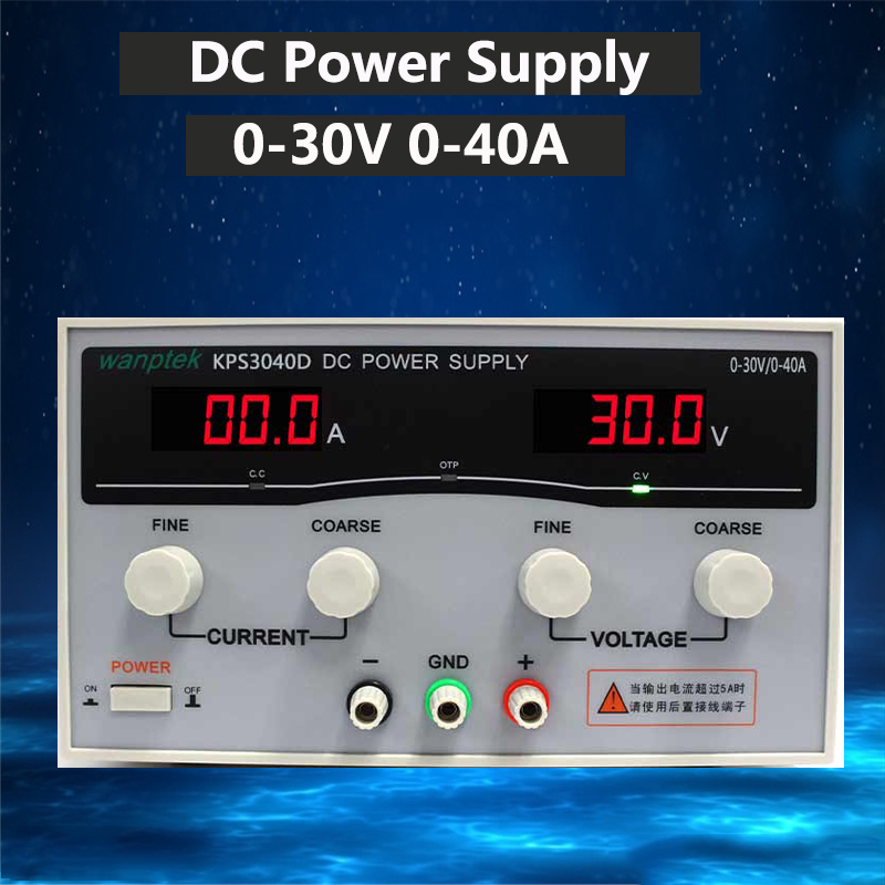 Adjustable Display DC power supply 30V 40A High Power Switching power supply Laboratory scientific voltage regulators high precision adjustable display dc power supply 30v 60a high power switching power supply voltage regulators