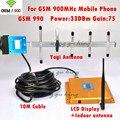 Conjunto completo GSM990 GSM 900 MHz cobertura 5000 metros cuadrados. amplificador amplificador de señal móvil amplificador del teléfono celular 13db antena Yagi de 10 m Cable