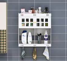 Perforated - free bathroom rack multi-layer toiletries storage wall suction