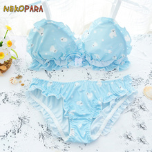 Polar Bear Cute Japanese Bra & Panties Set Wirefree Soft Underwear Sleep Intimates Set Kawaii Lolita Color Sky Blue