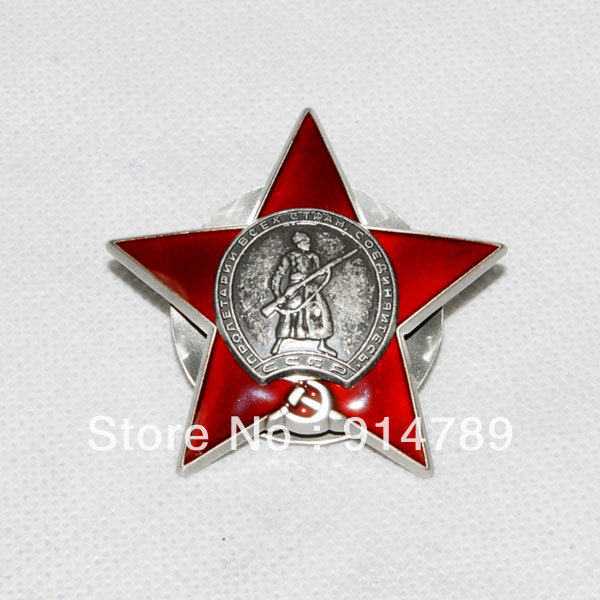 WWII CCCP SOVIET RUSSIAN COMBAT ORDER OF THE RED STAR -31941