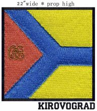 "Kirovograd, Ukraine Flag 2.2""wide embroidery patch for biker embroidered patch iron patch on cloth(China)"