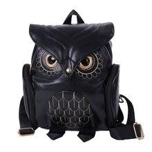Для женщин рюкзак-Сова кожаный рюкзак Feminina школьная сумка Mochila 2017 Популярные