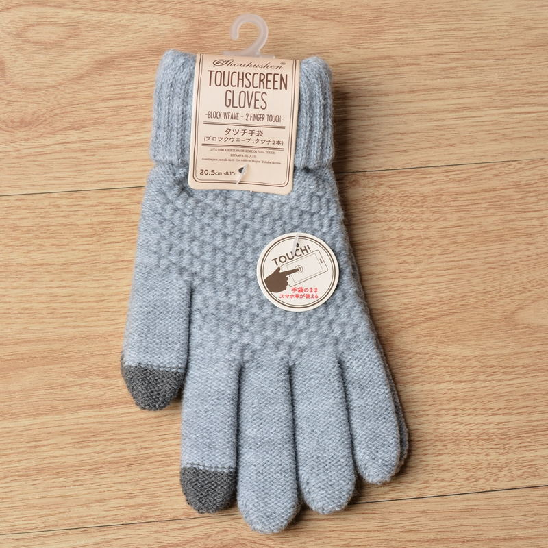 Gestrickte Winter Handschuhe