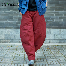 style Pants Quilted Trousers
