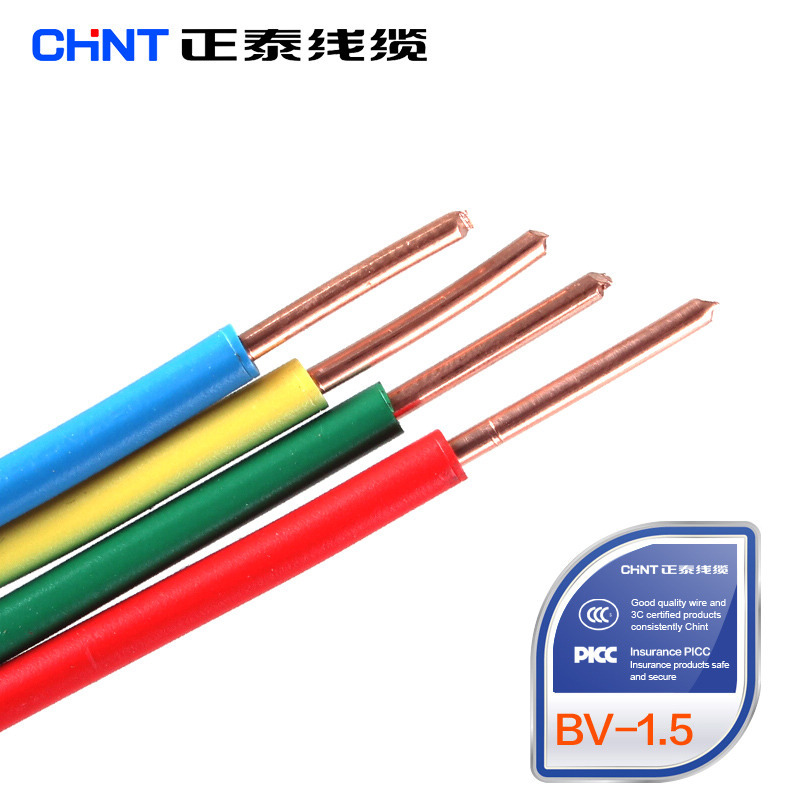 Electric Wire AWG 15 BV 1.5Mm Square Single Core Copper For Standard ...