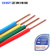 Electric Wire AWG 15 BV 1.5Mm2 Square Single Core Copper For Standard Household Socket Switch Electrical Cable Lighting line