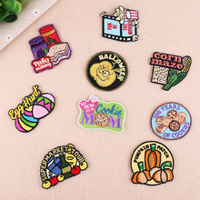 DOUBLEHEE Size Patch Embroidered Patches For Clothing Iron On Close Shoes Bags Badges Embroidery