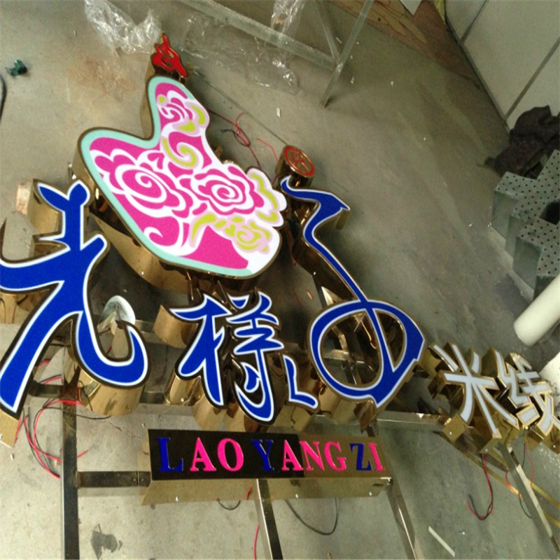 Factory Outlet Custom Outdoor Advertising  Acrylic 3d Sign Letters