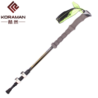 KORAMAN Hiking stick telescopic light walking canes for women trekking poles travel cane fitness hiking mounting stick ski 308