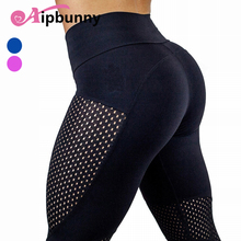 AipBunny 2018 Hot sale Women Sexy Hips Push up BodyBuilding High waist patchwork Fitness Wearing Mesh Breathable femme Leggings