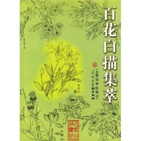 Flower Chinese Painting Outline Tattoo Flash Reference line drawing book 456 8806 replacement projector bare lamp for dukane imagepro 8806 imagepro 8808