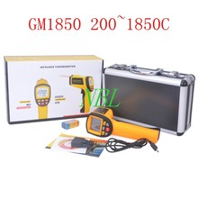 GM1850 LCD 80:1 Non-Contact Digital Infrared Thermometer Laser Temperature Gun Tester Range 200~1850 Degree with RS232 Interface