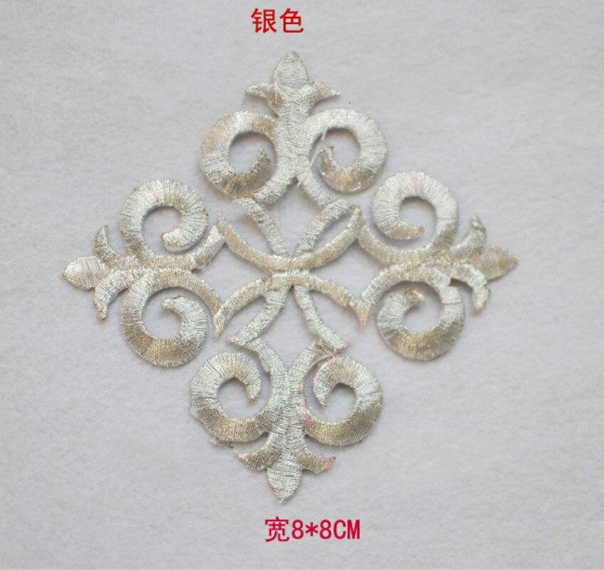 ᐂ10 unids/1 lote flor bordada del adorno plata propicia nubes coser ...