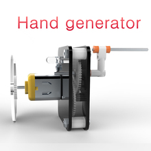 buy permanent magnet generator manual and get free shipping on rh aliexpress com permanent magnet generator parts permanent magnet generator parts