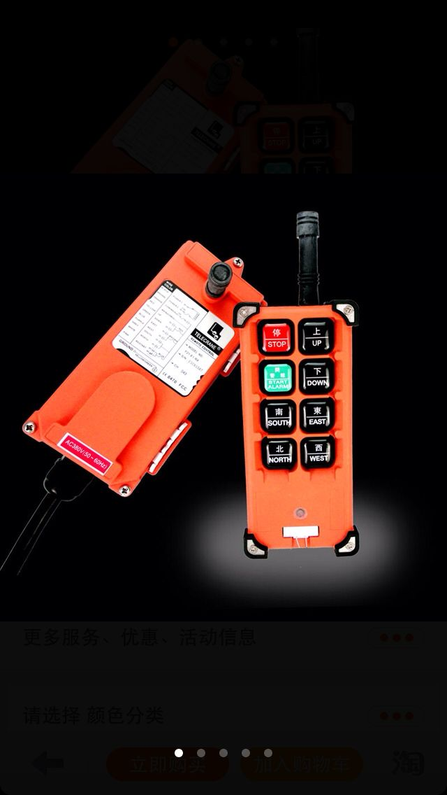 где купить Shanghai Shuo single speed F21-E1/B yd-tech type driving crane industrial wireless remote control six дешево