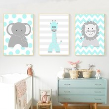 Nursery Animals Lion Elephant Giraffe Poster Canvas Paintings Print Nordic Wall Art Picture for Boys Girls Room Decor