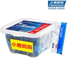 Individually Packed Dental Floss for Adult Family Pack Toothpick Oral Gum Teeth Clean Care Floss Thread Dental Flosser Plastic