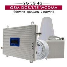 Трехполосный Усилитель GSM 900 + DCS/LTE 1800 + UMTS/WCDMA 2100 мобильный телефон повторитель сигнала 2G 3g 4G Сотовый усилитель антенны