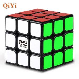 Qiyi مكعب ماجيكو مكعبات المهنية 3x3x3 كوبو ملصق سرعة تويست لغز ألعاب تعليمية للأطفال هدية rubiking مكعب