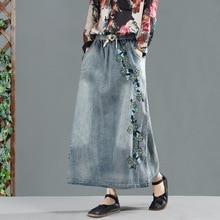 New Spring Summer Woman Denim Skirt Nation Style Vintage Floral Embroidered Elastic Waist Loose Jeans Skirt Plus Size Maxi Skirt plus size floral embroidered mesh skirt