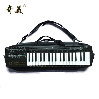 mouth organ QM37A - 12 chimei 37 keyboard black full adult teaching professional playing piano music theory beginners