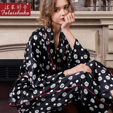 Robes Pajamas Gown-Sets Sleepwear Women Natural 100%Silk Long-Sleeve Sexy Black 19-Momme