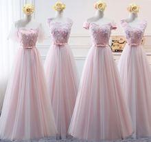 Модные кружевные Длинные розовые платья для подружек невесты