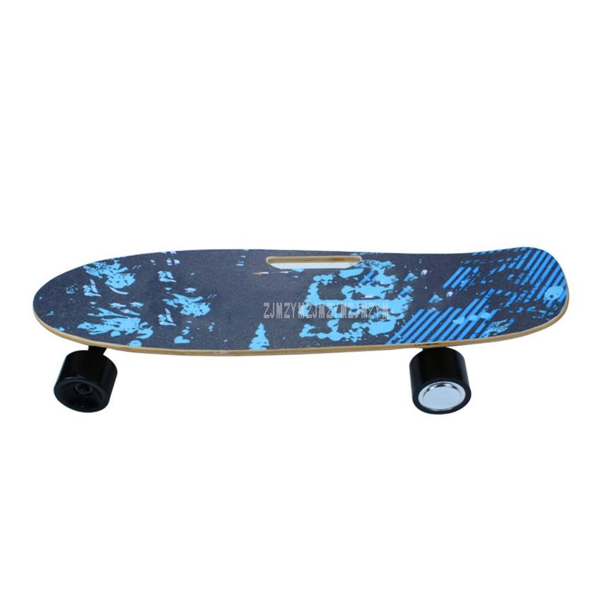 150W Remote Control Mini Fish Design Skate Board Four Wheel 15-20Kmh Electric Skateboard Scooter Wood Street Board Mileage 10km