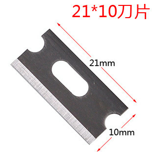 (10pcs/pack) 21x10mm Cable Stripper Blades & Cable Cutter Blades / Hi-Speed Steel Blades For Stripping & Cutting Tools