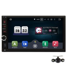 2 Din Android 5.1 Car Audio Stereo Radio Universal Quad Core 7 INCH 1024*600 In Dash VideoGPS TV DAB+ NO Car DVD Automotivo