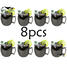 8Pieces Moscow Mule Drinking Mug Glass Hammered Gunmetal Black Bar Cup Mugs