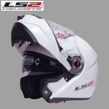Free shipping dual lens LS2 FF370 motorcycle helmet visor exposing new cost-effective full-face helmet / white