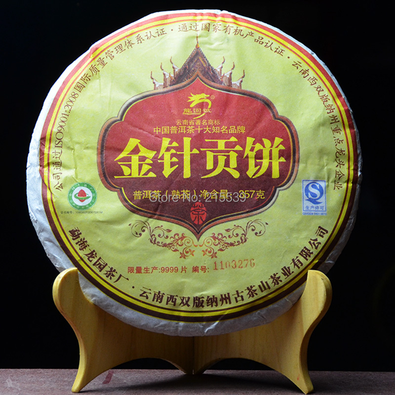 [GRANDNESS] Golden Neddle Royal Cake * 2011 YEAR Yunnan Menghai Long Yuan Hao premium Puer Shu Ripe cooked cake 357g
