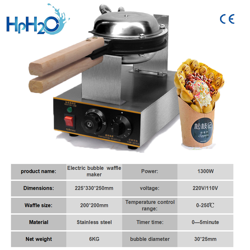Image 2 - Commercial Electric 110V /220V Non stick pan egg bubble waffle maker Eggettes  puff cake iron maker machine bubble egg cake oven-in Waffle Makers from Home Appliances